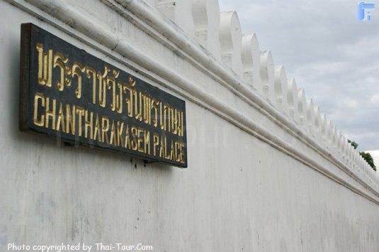 Chankasem Palace