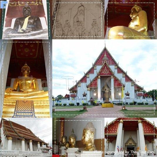 Wat Phramongkhon Bophit